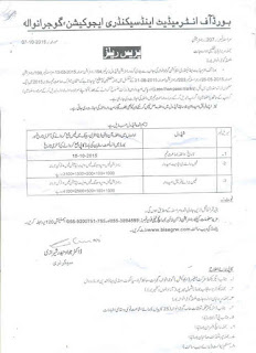 Re-admission 9th class annual 2015 gujranwala board