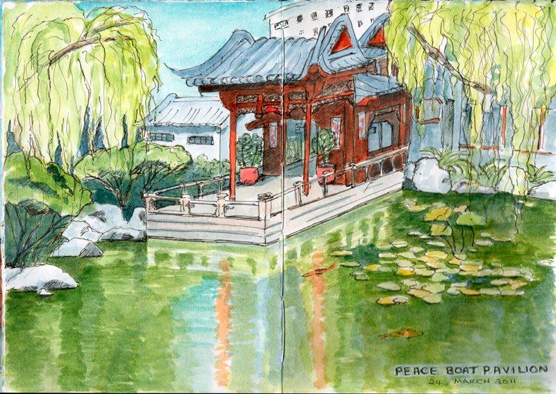 Urban Sketchers Australia Chinese Garden Peace Boat Pavilion