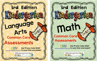 http://kindergartenkiosk.blogspot.com/2014/07/best-ever-kindergarten-assessments.html