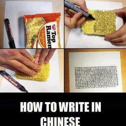 How to write in chinese. Cover a brick of ramen noodles with a sharpie and press the brick onto paper