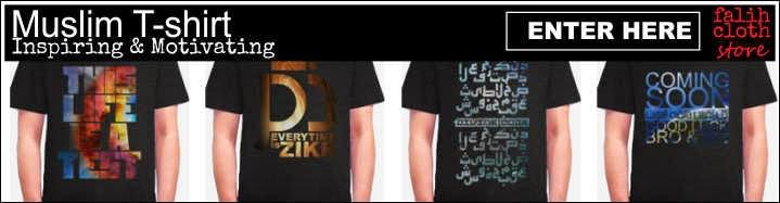 muslim tshirt