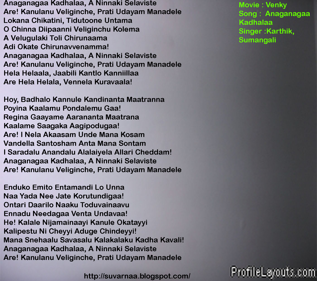 3 (2012) Telugu Mp3 Songs Free Download | AtoZmp3