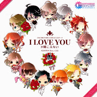 SINGLE - Asahina Brothers + Juli - I LOVE YOU ga kikoenai