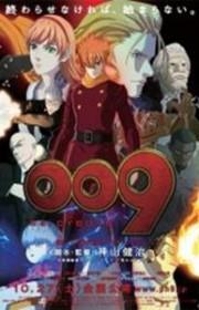 Ver 009 Re:Cyborg (2012) Online
