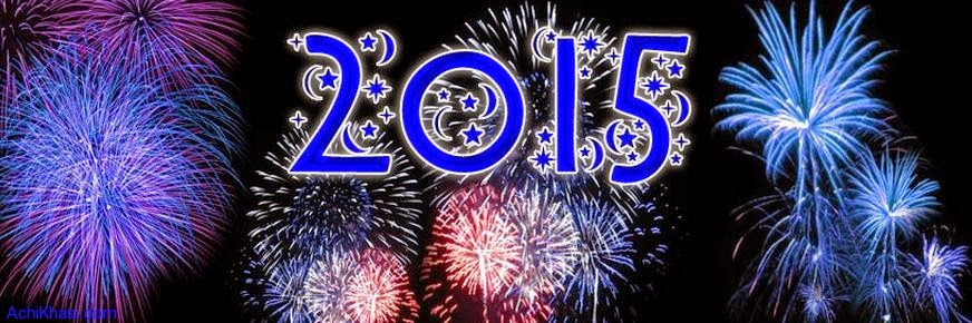 Happy New Year 2015 Facebook Covers Free Download