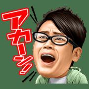 ตลกโยชิโมโตะ(มิยะคะวะ ไดสึเกะ)