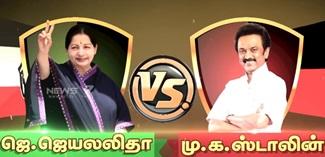 J.Jayalalithaa vs M. K. Stalin | News 7 Tamil