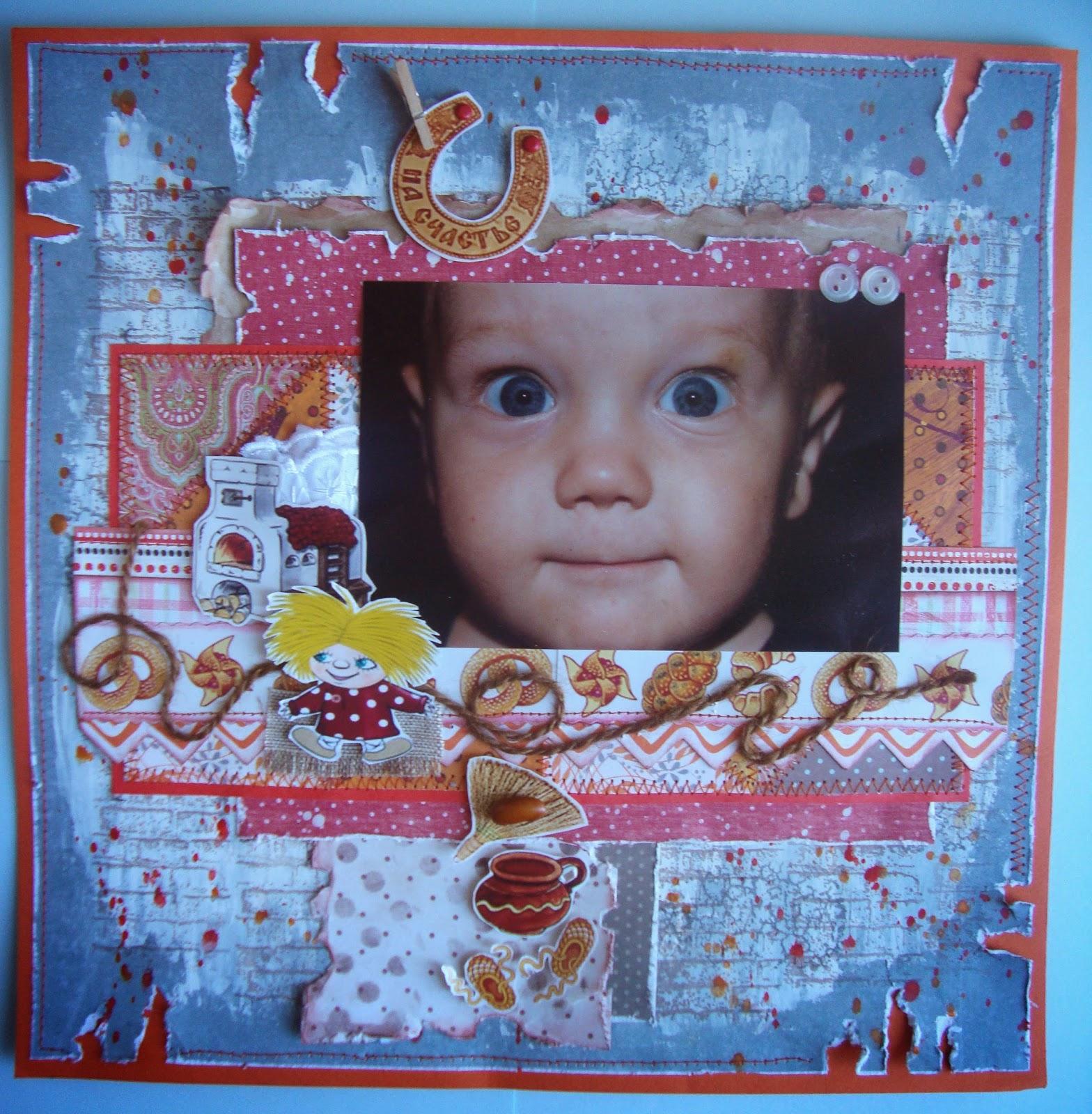 сюжетное оформление фото ребенка с героем мульфильма