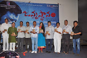Janmasthanam Audio launch-thumbnail-18