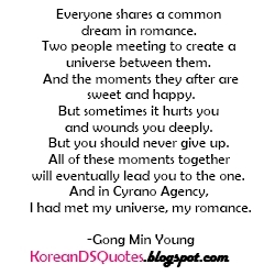 dating-agency-cyrano-42-koreandsquotes
