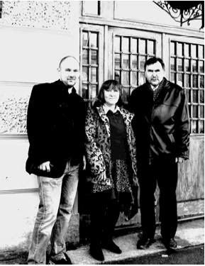 Рис. 128. Павел Сергеев, его мать Людмила (Цыпленкова) и мой сын Павел Цыпленков. 2014 год.
