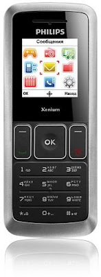new Philips Xenium X126