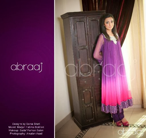 Abraaj Summer Collection 2013 For Women By Fashion She9