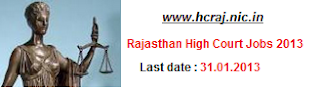 Rajasthan high court Recruitment 2013