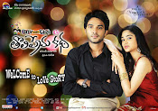 Boy Meets Girl Tholiprema katha movie wallpapers-thumbnail-12