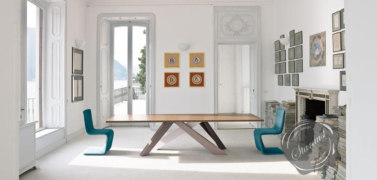 Dining room tables bonaldo italian contemporary modern - Sofas diseno italiano ...