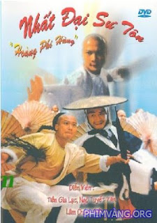 Nht i Tn S 2009 - Martial Art Master Wong Fei Hung