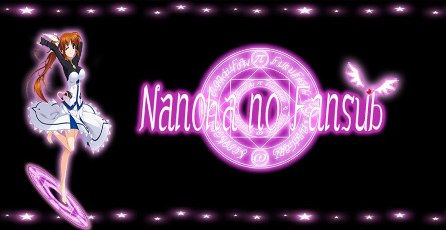 El Rincón de Nanoha