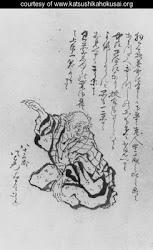 <br><br><br><br><br><br><br><br><br><br><br><br><br><br><br><br><br>print master hokusai