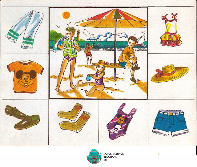 Детские настольные игры распечатай и играй. Лото на 4 четырёх языках СССР Крещановская Трубкович 1991 Петух