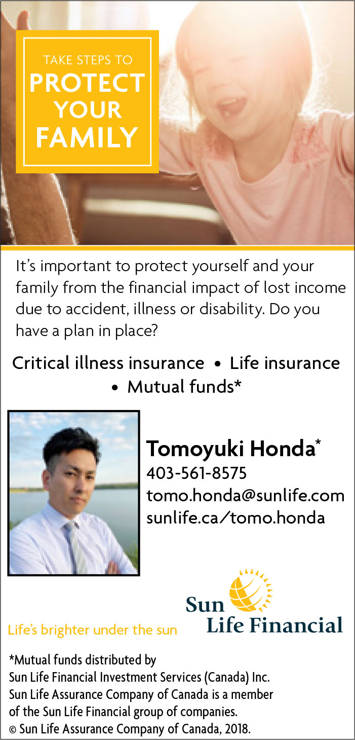 Sun Life Financial Tomoyuki Honda
