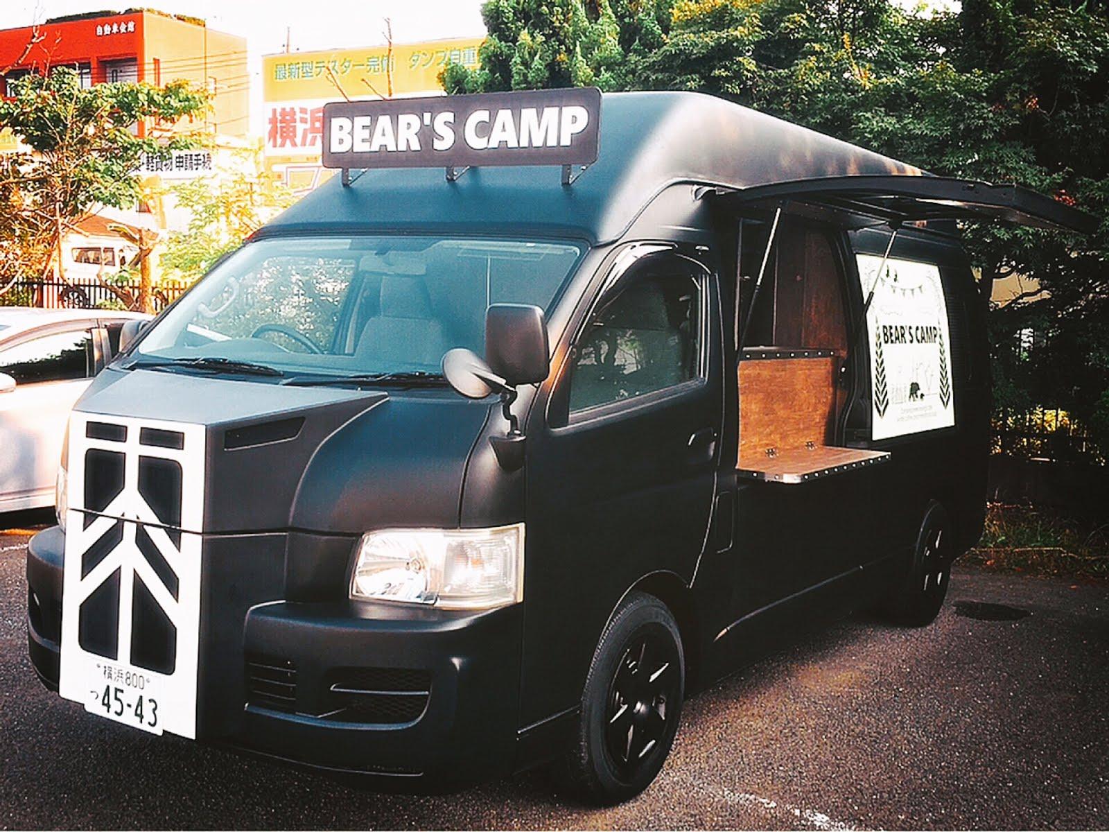 NEW!! Bear's Camp