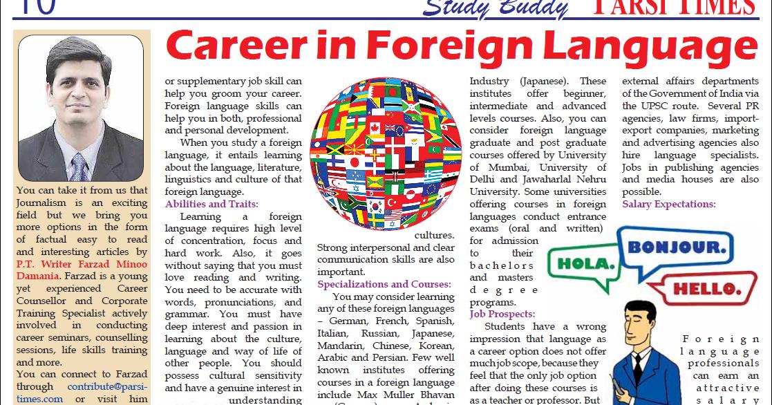 foreign language essay rubric