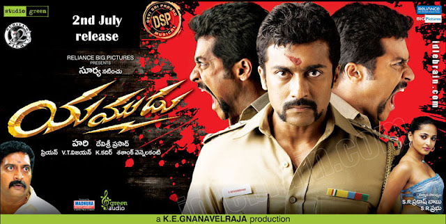 Yamudu 2010 Telugu Dubbed Movie Watch Online