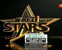 Watch Vijay Stars 10-11-2015 Vijay Tv 10th November 2015 Deepavali Special Program Sirappu Nigalchigal Full Show Youtube HD Watch Online Free Download