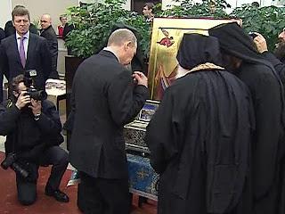 Πούτιν: Η Αγία Ζώνη έφτασε στην Ρωσία σε μια κρίσιμη περίοδο