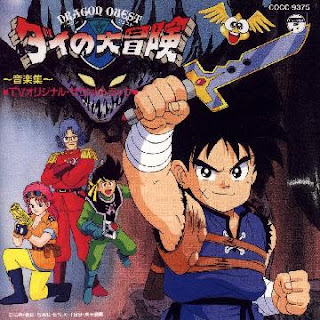 LAS AVENTURAS DE FLY (DRAGON QUEST) (1991)