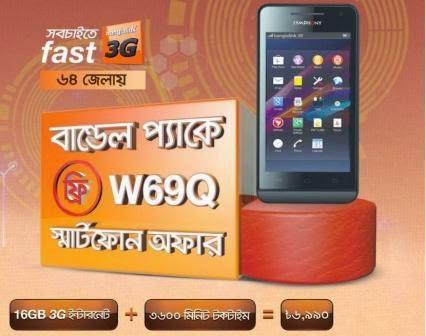 Banglalink-3G-SYMPHONY-W69Q-free-smartphone