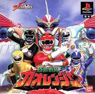 aminkom.blogspot.com - Free Download Games Hyakujuu Sentai Gaoranger