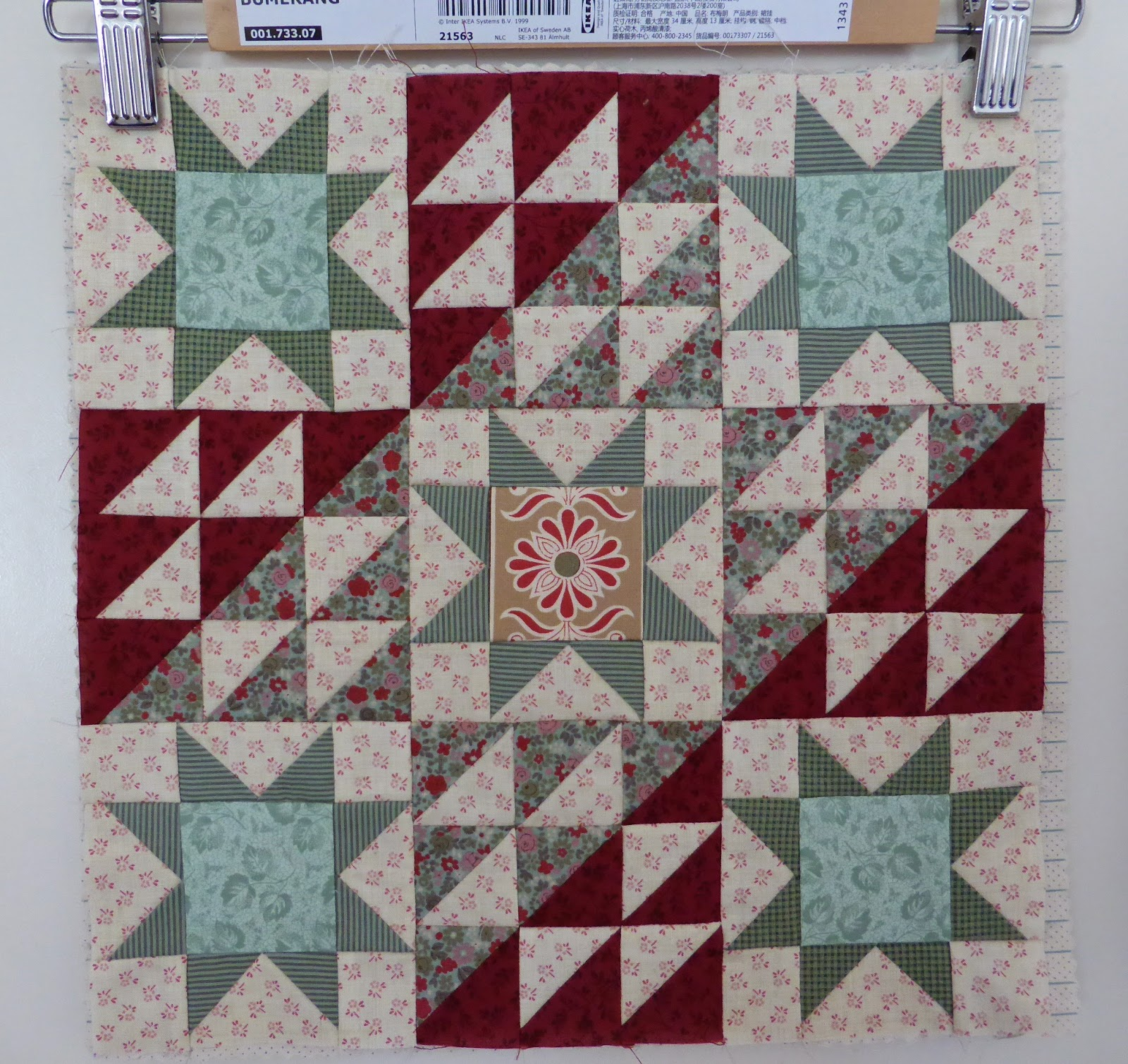 Antique Wedding Sampler re-visited Block #11