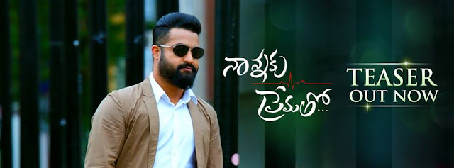 Nannaku Prematho Teaser featuring Jr NTR, Rakul Preet. Directed by Sukumar, music composed by Devi Sri Prasad and produced by BVSN Prasad. #NannakuPrematho is produced on SVCC banner.  Nannaku Prematho Team wishes a very #HappyVijayadashami