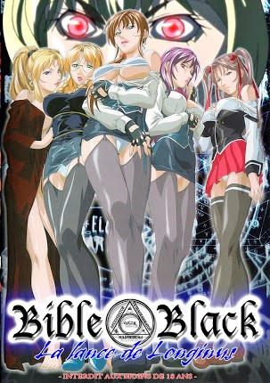 [H-Anime] Bible Black New Testament EP 1-6 [One2up] B