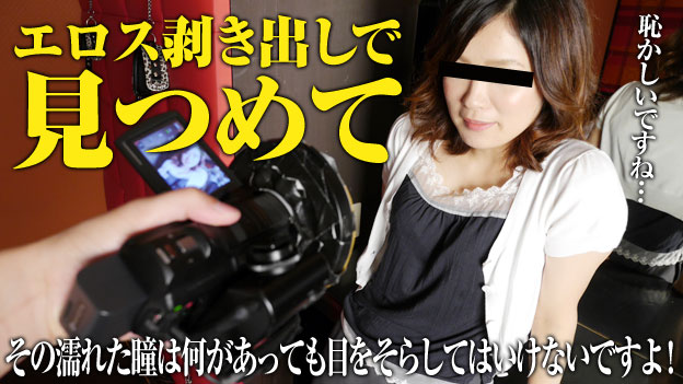 Jav Uncen 071715_454 Sister-brother incest sex with husband – Shiho Murata
