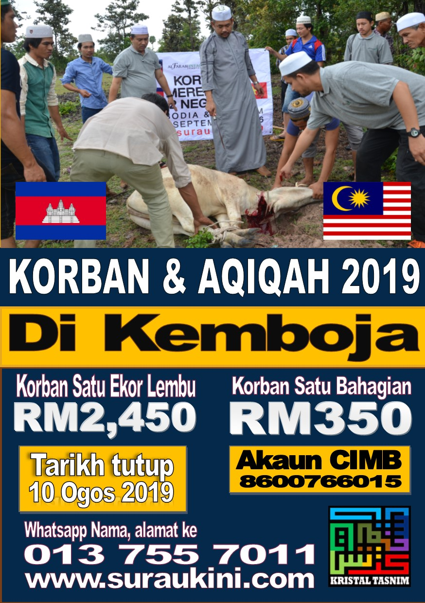 Korban Aqiqah 2019
