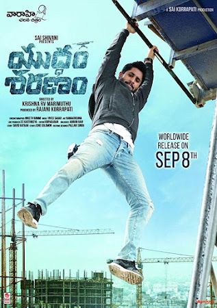 Poster Of Yuddham Sharanam Full Movie in Hindi HD Free download Watch Online Telugu Movie 720P