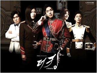 the king 2 heart