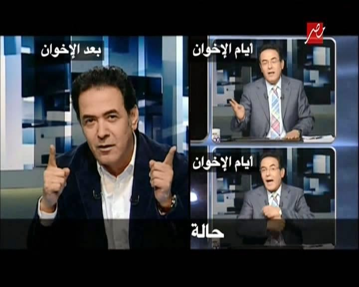 حلقة برنامج البرنامج الممنوعه من العرض مع باسم يوسف بتاريخ 11/4/2014