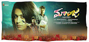 Maanja movie latest wallpapers-thumbnail-1