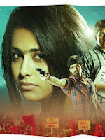Maanja movie latest wallpapers-cover-photo