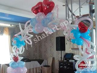 не стандартная арка в розово голубых цветах для оформления свадьбы