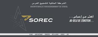تردد قناة SOREC على النايل سات 2016