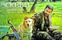 Picket 43 2014 Malayalam Movie Watch Online