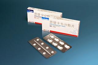 中生製藥(1177)  抗感染用藥