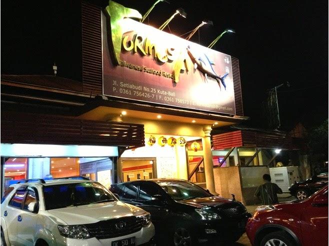 Formosa Restaurant: Taiwanese Seafood Kuta Bali