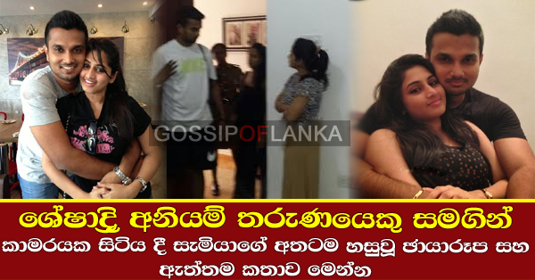 Sheshadri Priyasad & Sampath separated - Sheshadri Priyasad caught with Boy in hotel room