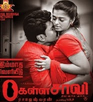 Kalla chavi 2014 Tamil Movie Watch Online